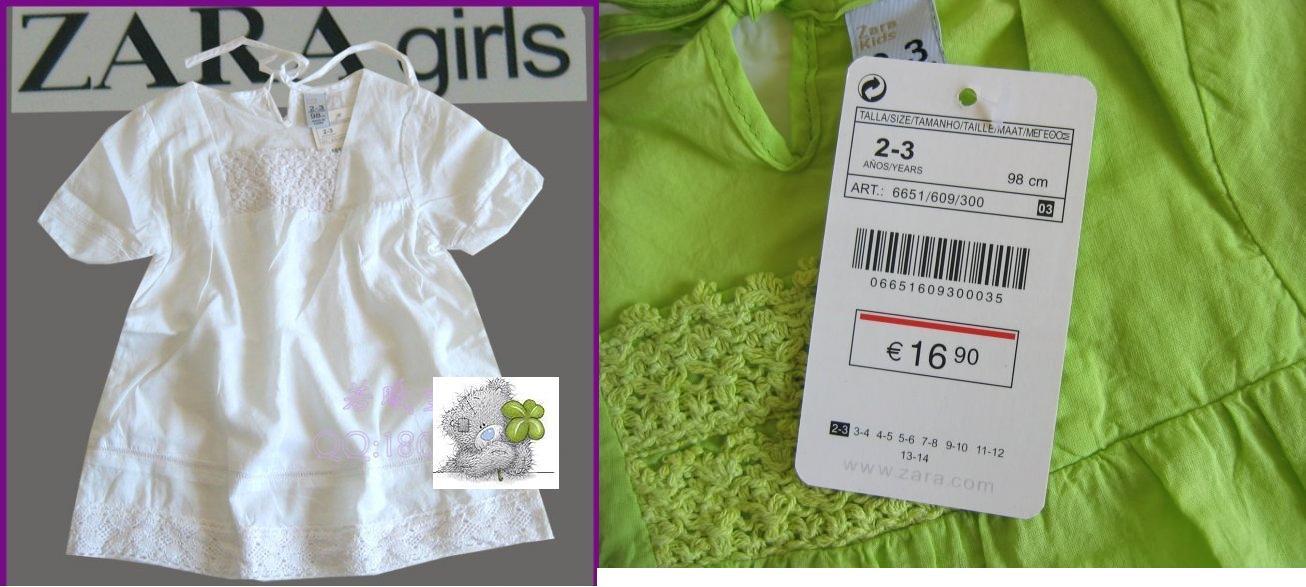 Брендовая одежда для девочек