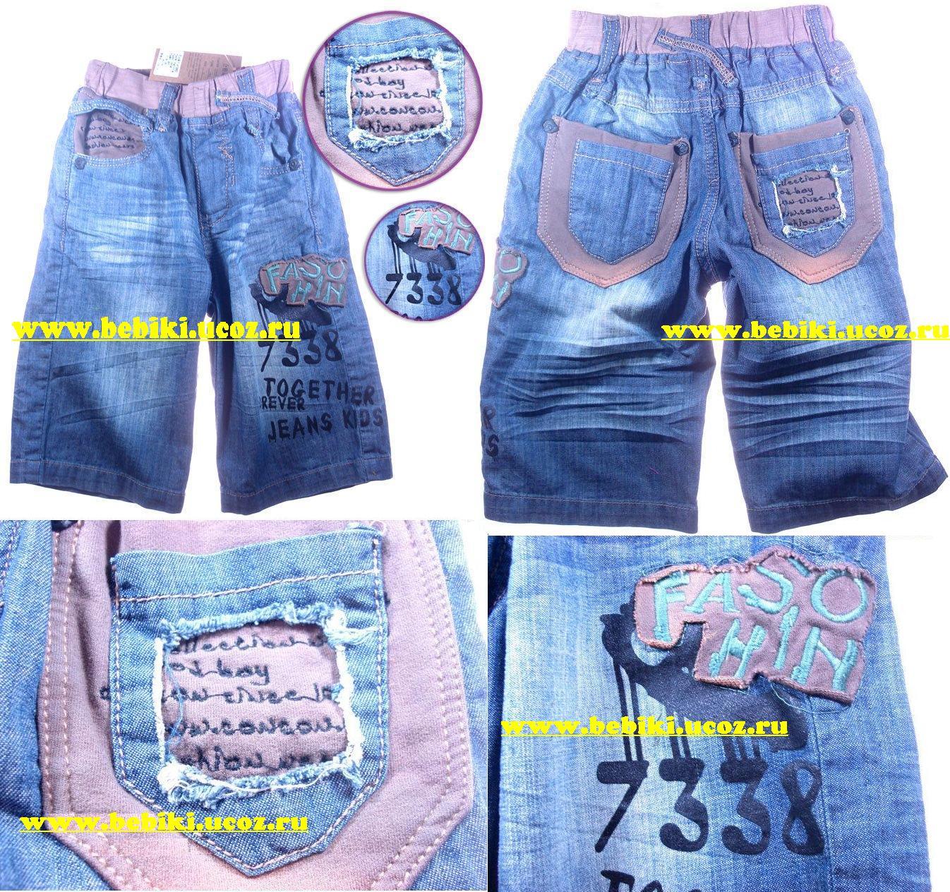 Детская модная брендовая одежда с доставкой